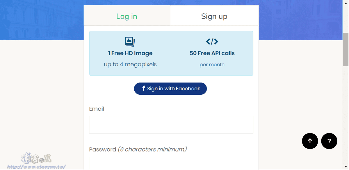 Remove.bg 推出桌面版軟體
