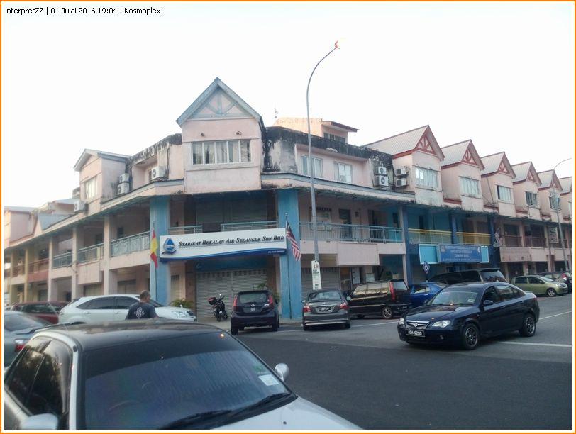 Gambar deretan bangunan kedai di Kosmoplex Bandar Baru Salak Tinggi