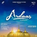 Gippy, Gurpreet New Upcoming Punjabi movie Ardaas Karaan 2019 wiki, Shooting, release date, Poster, pics news info