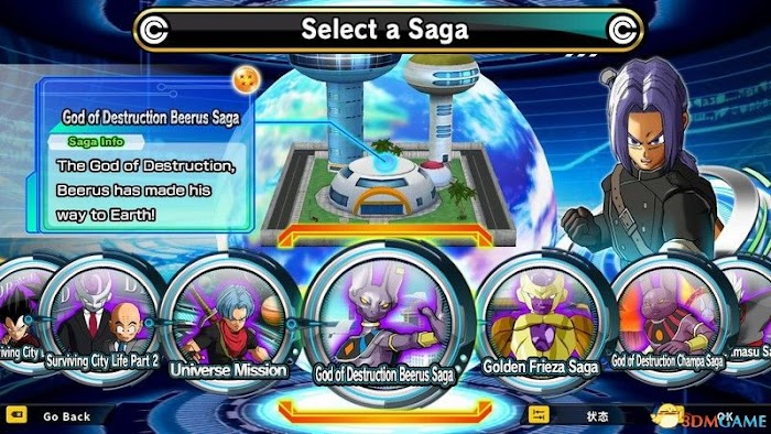 超級七龍珠群雄 世界任務 圖文全攻略