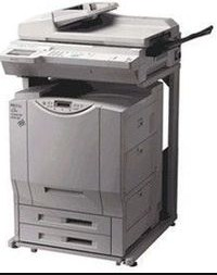 namely HP created a device with a color printer HP laser jet  HP Color Laserjet 8550 Driver Download