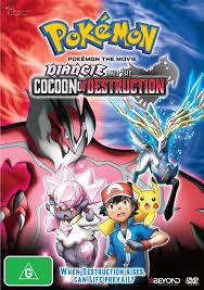Pokemon Movie 17: Sự Hủy Diệt Từ Chiếc Kén Và Diancie - Pokémon Movie 17: Diancie and the Cocoon of Destruction (2014)
