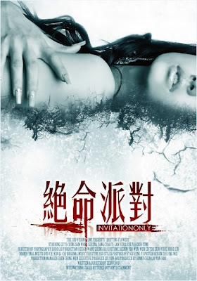 download film terbaru invitation only 2009 dvdrip 700mb