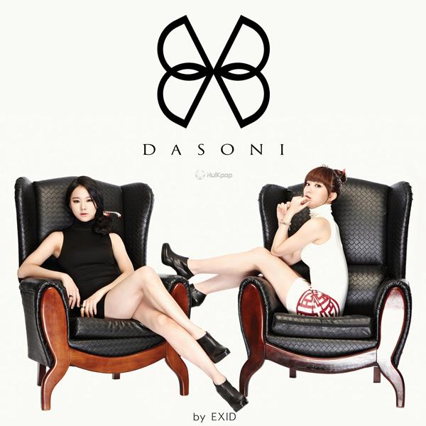 [Single] DASONI – 1st Digital Single `GoodBye` (ITUNES PLUS AAC M4A)