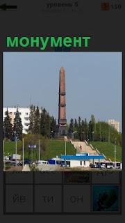 На площади в городе установлен монумент в форме высокой колонны, высоко возвышающейся над зданиями