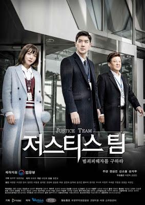 JUSTICE TEAM (2016)