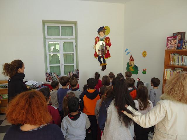 Επίσκεψη Α΄τάξης Δημοτικού Σχολείου Πόρτο Χελίου στη Δημοτική Βιβλιοθήκη Κρανιδίου