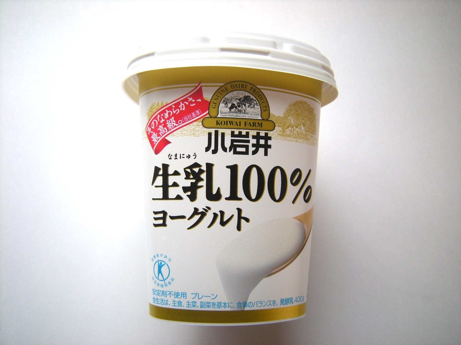 Vegetarian Shopping Guide in Japan: Yogurt (Yoghurt ...