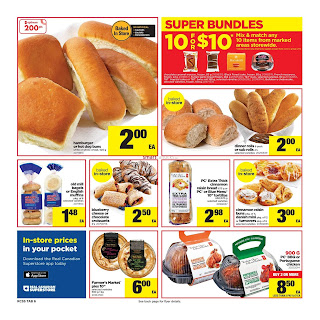 Real Canadian Superstore Flyer July 19 - 25, 2018