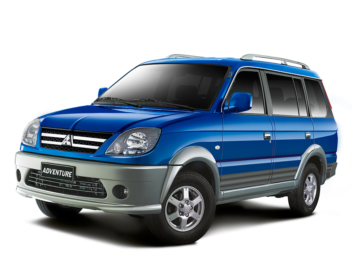 The Ultimate Car Guide Used Car Review Mitsubishi