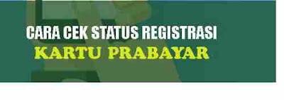 Sebagaimana yang sudah kita ketahui dari informasi yang beredar saat ini cara cek registrasi kartu sudah berhasil atau belum daftar ulang kartu