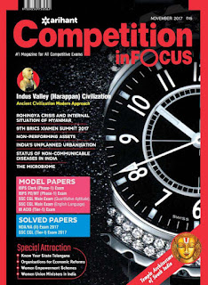 Competition in Focus November 2017