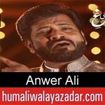 https://www.humaliwalyazadar.com/2019/03/anwer-ali-manqabat-2019.html