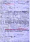Cum li s-a interzis comuniștilor suceveni organizarea unor evenimente cu public numeros în Cetatea de Scaun, pentru protecția monumentului istoric. Documente din Arhivele Statului