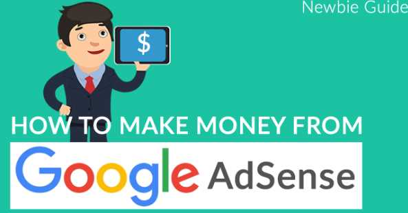 How Much Money Will I earn Through Adsense?