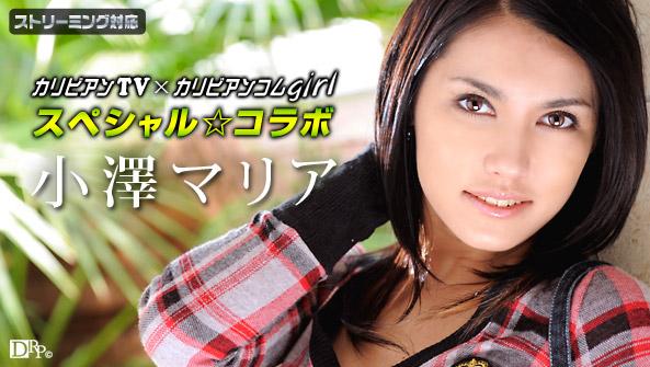 Watch Maria Ozawa – 010511-582