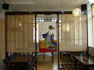 Interior of D'Bento Sushi
