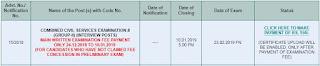 tnpsc-group-ii-main-exam-online-application-fee-payment