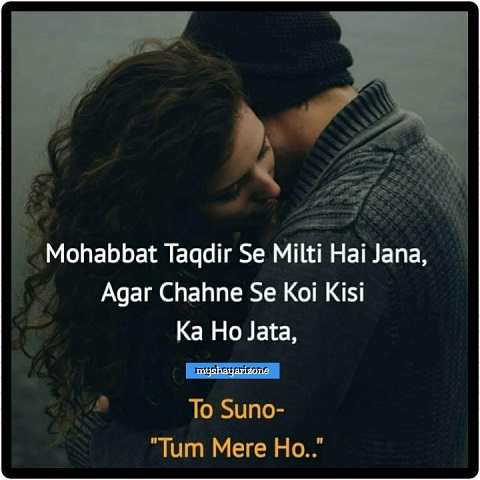 Heart Touching Lines | Sad Shayari on One Sided Love