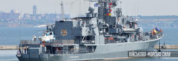 фрегат ВМСУ F130