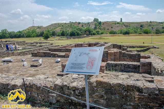 THE LARGE BATH #Stobi Archaeological site #Macedonia