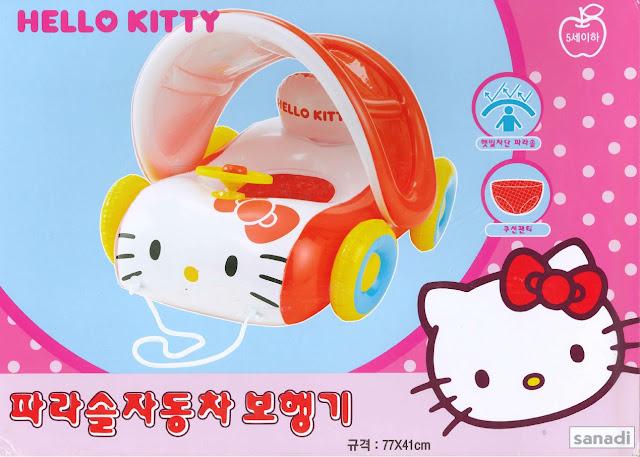 Btc Pool Float Store Sanrio Hello Kitty Inflatable Baby