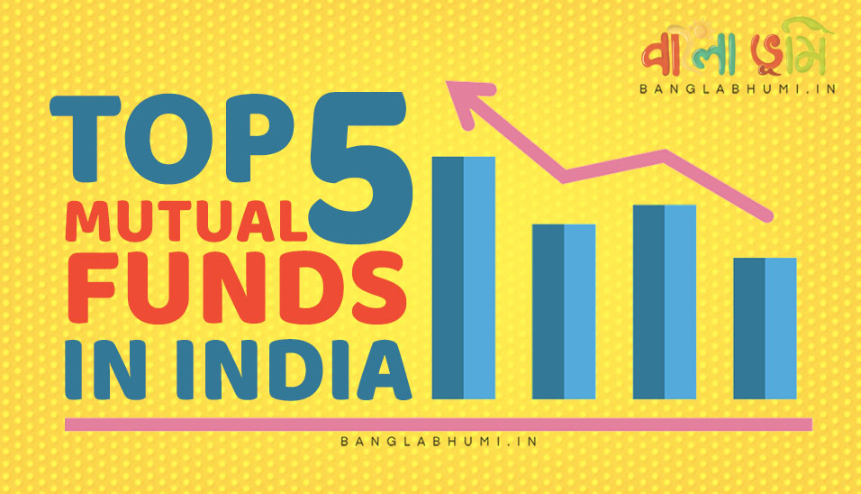 What are Top 5 Mutual Fund in India? This funds give you more returns
