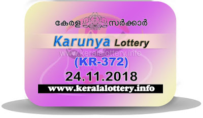 "keralalottery.info, ""kerala lottery result 24 11 2018 karunya kr 372"", 24th November 2018 result karunya kr.372 today, kerala lottery result 24.11.2018, kerala lottery result 24-11-2018, karunya lottery kr 372 results 24-11-2018, karunya lottery kr 372, live karunya lottery kr-372, karunya lottery, kerala lottery today result karunya, karunya lottery (kr-372) 24/11/2018, kr372, 24.11.2018, kr 372, 24.11.2018, karunya lottery kr372, karunya lottery24.11.2018, kerala lottery 24.11.2018, kerala lottery result 24-11-2018, kerala lottery result 24-11-2018, kerala lottery result karunya, karunya lottery result today, karunya lottery kr372, 24-11-2018-kr-372-karunya-lottery-result-today-kerala-lottery-results, keralagovernment, result, gov.in, picture, image, images, pics, pictures kerala lottery, kl result, yesterday lottery results, lotteries results, keralalotteries, kerala lottery, keralalotteryresult, kerala lottery result, kerala lottery result live, kerala lottery today, kerala lottery result today, kerala lottery results today, today kerala lottery result, karunya lottery results, kerala lottery result today karunya, karunya lottery result, kerala lottery result karunya today, kerala lottery karunya today result, karunya kerala lottery result, today karunya lottery result, karunya lottery today result, karunya lottery results today, today kerala lottery result karunya, kerala lottery results today karunya, karunya lottery today, today lottery result karunya, karunya lottery result today, kerala lottery result live, kerala lottery bumper result, kerala lottery result yesterday, kerala lottery result today, kerala online lottery results, kerala lottery draw, kerala lottery results, kerala state lottery today, kerala lottare, kerala lottery result, lottery today, kerala lottery today draw result"