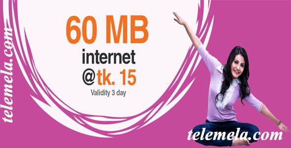 banglalink 60mb internet 15tk
