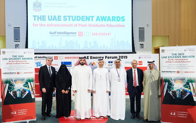 H.E. Suhail Al Mazrouei, UAE Minister of Energy & Industry, Mr. Fabio Piano, Provost, NYU Abu Dhabi, and Joe Kaeser, President & Chief Executive Officer, Siemens, Presented the Awards to the Two Ph.D. & Two Masters Students at a Ceremony Hosted by Gulf Intelligence at New York University Abu Dhabi.