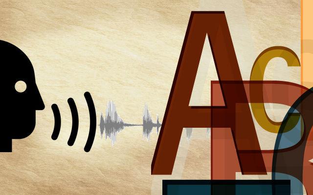 كيفية تحويل الصوت الى نص مكتوب بجميع لغات العالم