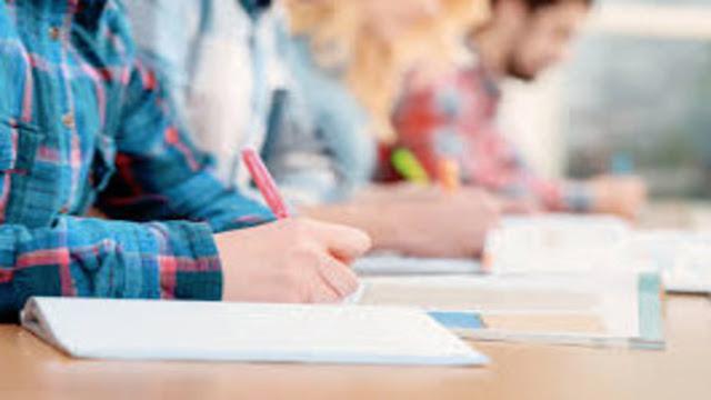 تحضير درس تقنية التلخيص لطلاب