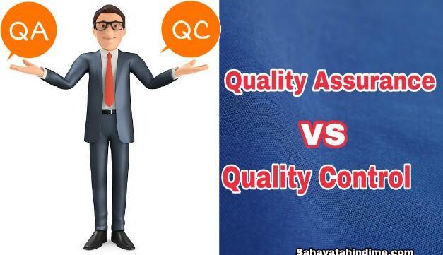 Quality Assurance और Quality Control के बीच क्या Differences है
