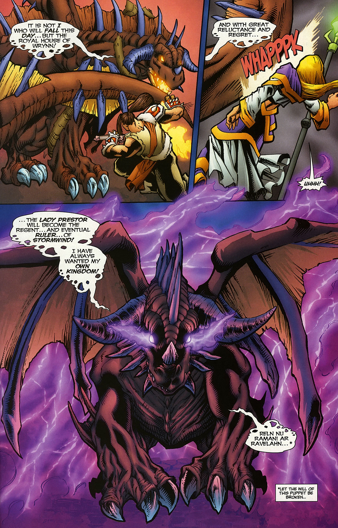 Read online World of Warcraft comic -  Issue #14 - 17