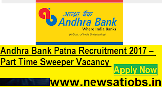 Andhra-Bank-Patna- 24 Part-Time-Sweeper-Vacancy