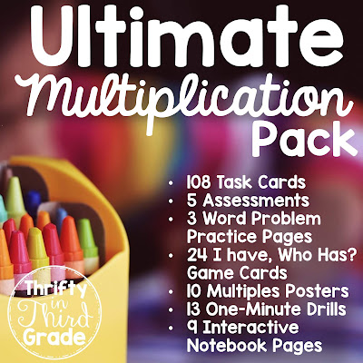https://www.teacherspayteachers.com/Product/3rd-Grade-Ultimate-Multiplication-Pack-946119?utm_source=TITGBlog&utm_campaign=UltimateXPack