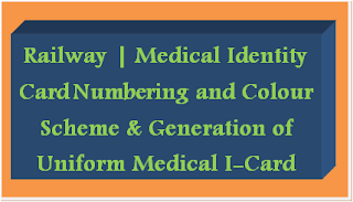 railway-medical-identity-card-numbering