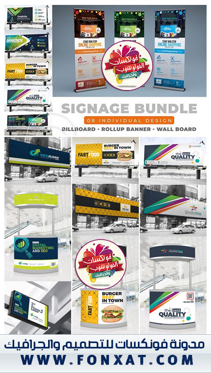 download free psd AND EPS Signage Template Bundle 30+ Items