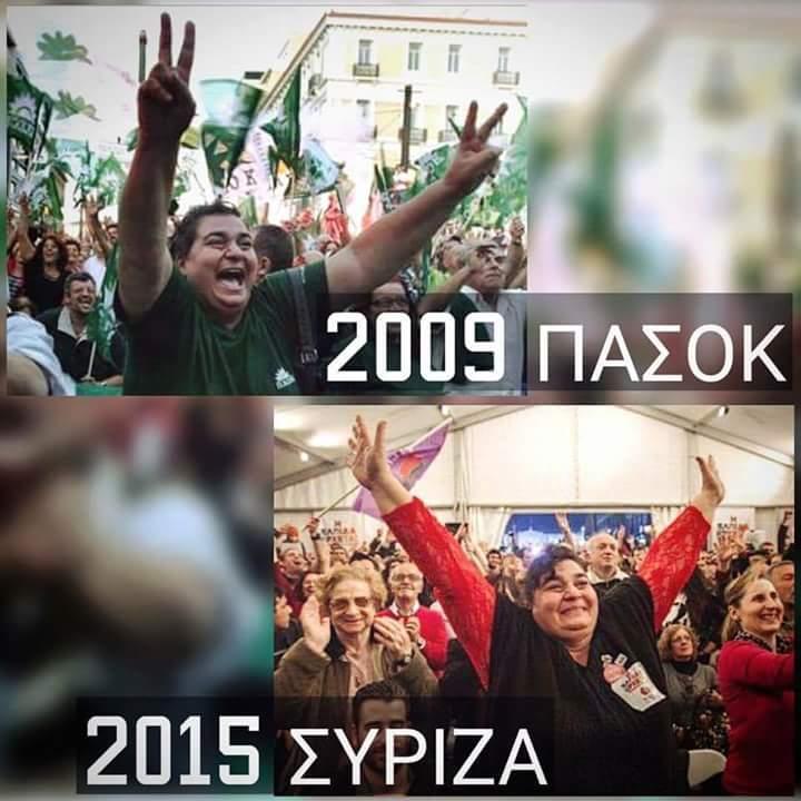 Δεκάδες χιλιάδες κομματικές προσλήψεις - Οι πονηριές του ΠΑΣΟΚ που έμαθε κι ο ΣΥΡΙΖΑ