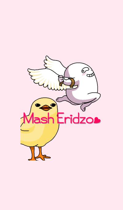 Alien Mash Eridzo Theme
