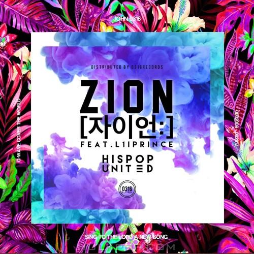 HISPOP UNITED – ZION (자이언) – Single