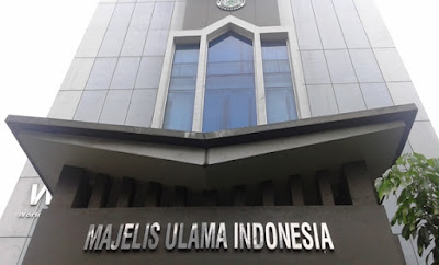MUI Pusat berencana bentuk dewan Pers Islam