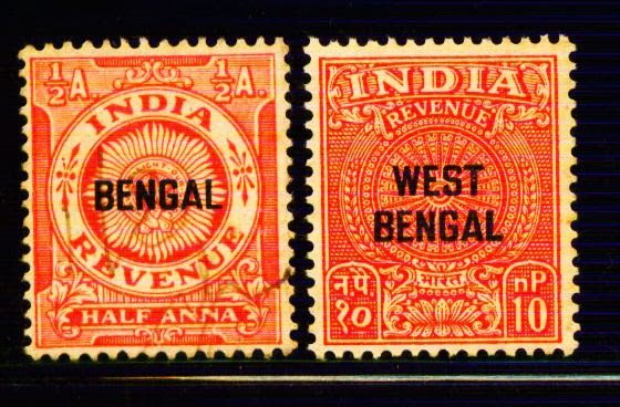 stamps and coin shop west bengal