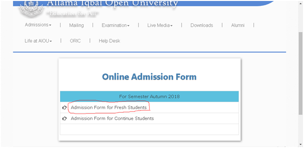 How to Apply in Allama Iqbal Unviversity