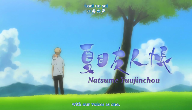 Natsume Yuujinchou Anime