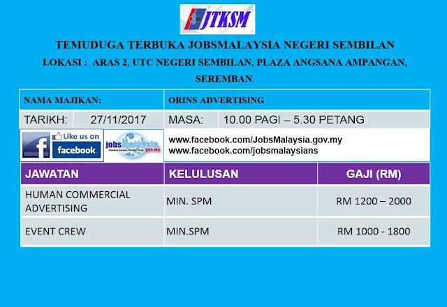 Temuduga Terbuka 27 November 2017 di JobsMalaysia UTC Negeri Sembilan