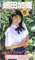 Kaori Shimada