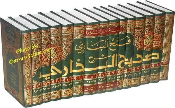 Bangla islamic book pdf free download