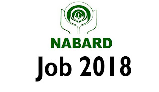 Dev. Assistant Assistant Manager Jobs in NABARD-National Bank for Agriculture and Rural Development.