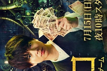 Sinopsis Zero: The Bravest Money Game (2018) - Serial TV Jepang